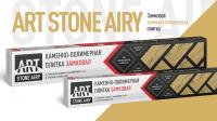 Каменно-полимерная плитка Art Stone